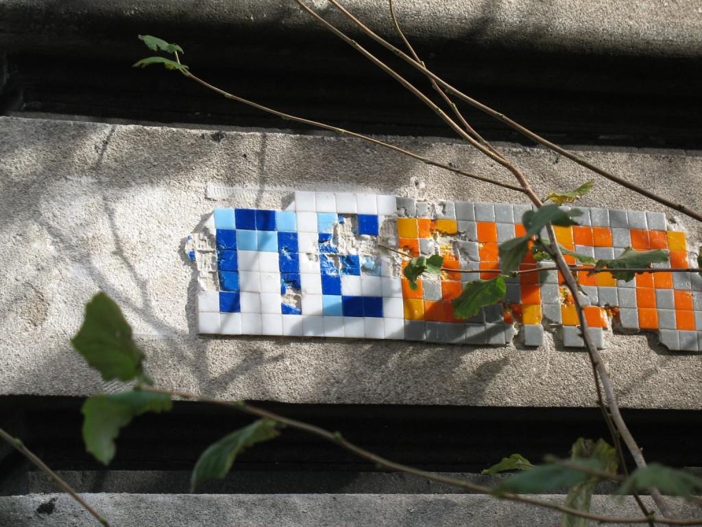 Sur le côté de l'École Supérieur d'Art de Grenoble